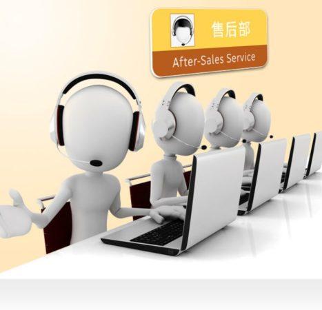Telefonia e customer care all'Italiana