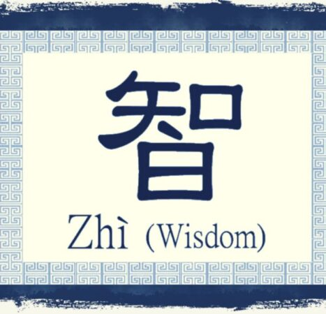 Proverbi e detti cinesi