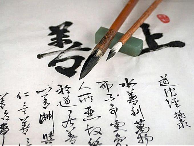 L'arte della calligrafia cinese